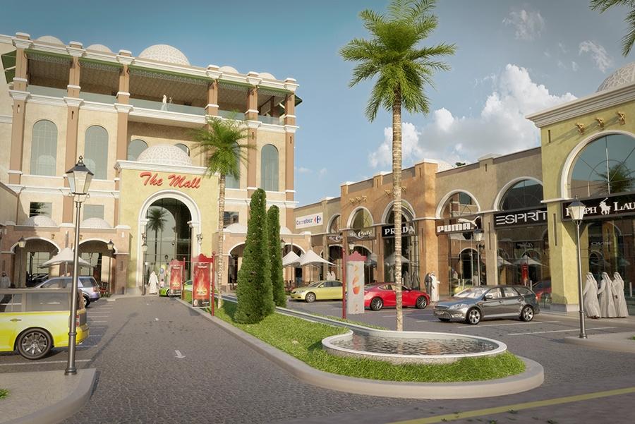 Al Raeem Building